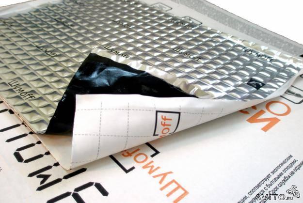 Материал битумный пароизоляция полимерно